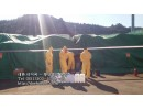 계분 포르말린 소독 방역 작업 사진